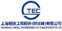 shanghai tunnelling corporation